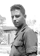 PFC GREGORY P WAKULICH